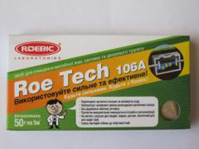 компания-лаборатория Roebic для выгребных ям