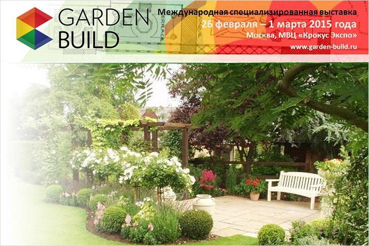 garden-build-2015